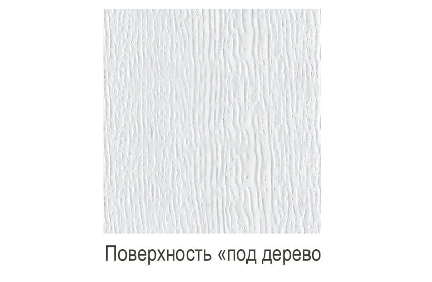 poverhnost'-pod-derevo-1